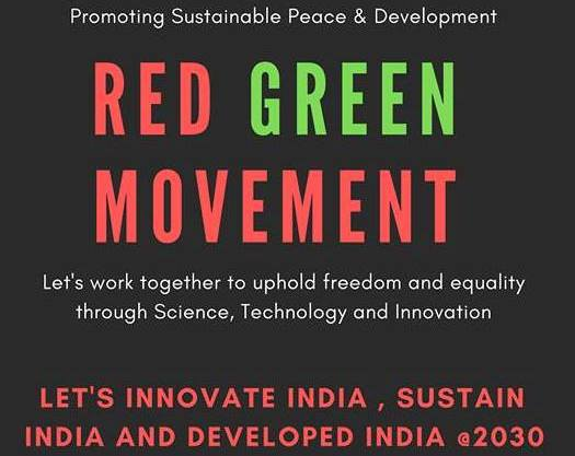 Red Green Movement