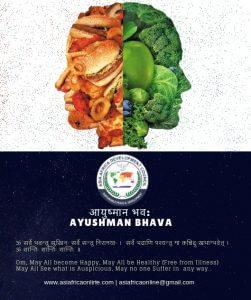 Ayushman Bhava
